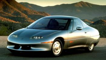 The General Motors EV1